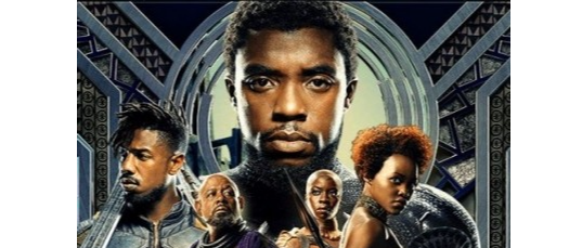 Columbia Goes to the Movies: Black Panther