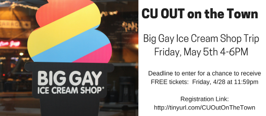 LGBTQ @ Columbia Presents: CU OUT on the Town- Big Gay Ice Cream Trip
