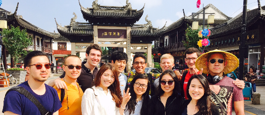 Columbia in China Summer Programs Information Session