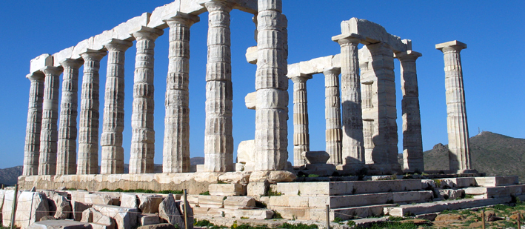 NEW! Columbia Summer in Greece: Curating the Histories of the Greek Present Information Session