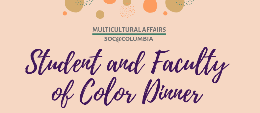 Student and Faculty of Color Dinner