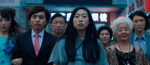 Movie Screening: The Farewell