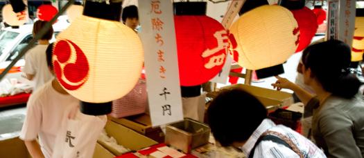 Japan Summer Programs Information Session