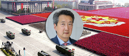 The Problem of North Korea: A Discussion with Dr. Victor Cha CC'83
