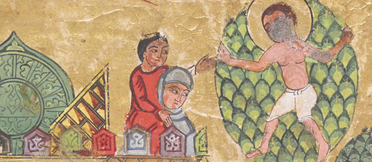 Café Columbia: Jerusalem's Influence on Art in 1000-1400